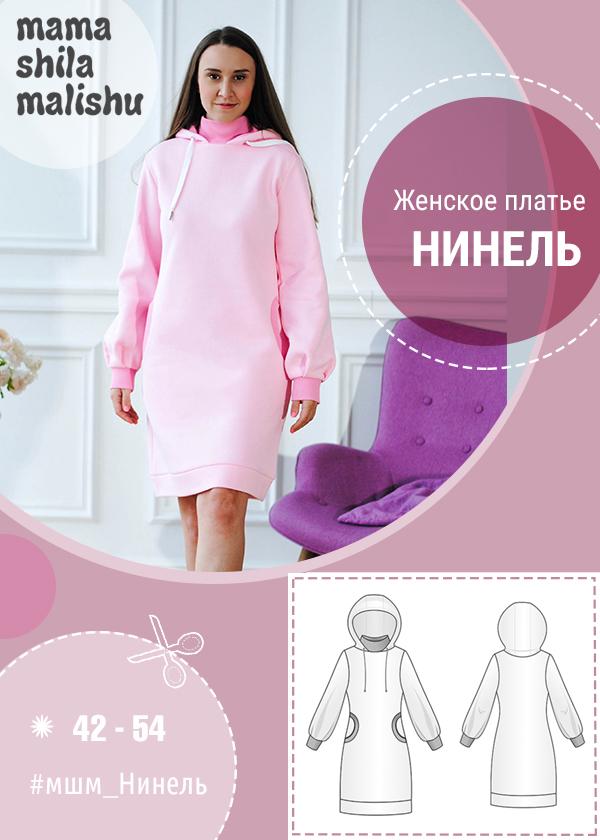 """Женское платье """"Нинель"""""""