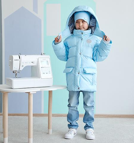 РАЙЛИ - демисезонная куртка для детей